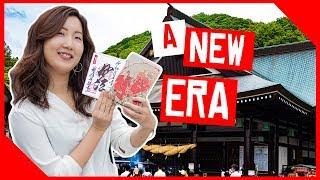 Saijo Inari - Our First GOSHUIN Of REIWA