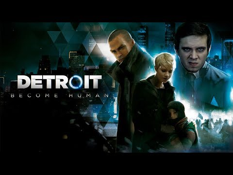 Detroit: Become Human - Часть 1: Становимся людями