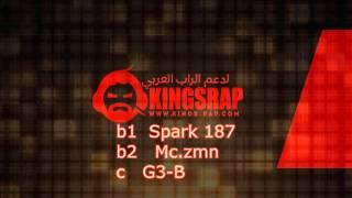 Spark Ft, G3 B & Mc Zmn   انا مكسور