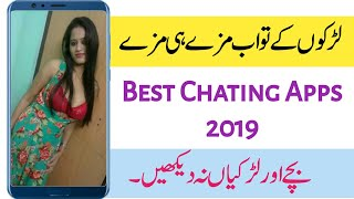 Best Chatting App For Android Users 2019 - Chat With Strangers