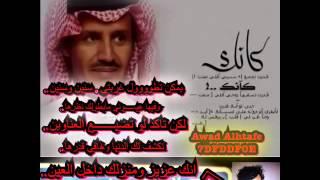 خالد عبد الرحمن ياعذابي