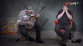 Ivan БлюZ & Dрузі  Концерт на UkrLife TV