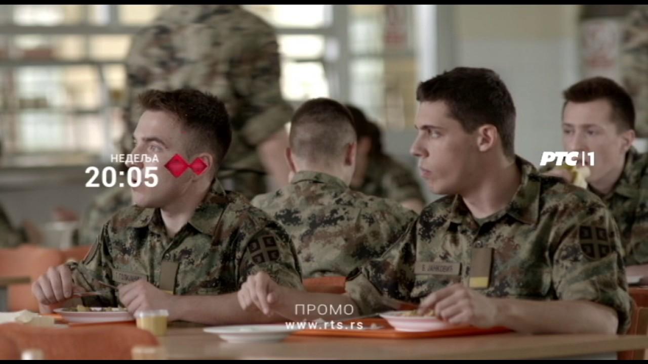 vojna akademija 16 epizoda