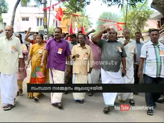 CPM State conference in Kottayam