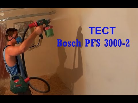 Видео обзор: Краскораспылитель BOSCH PFS 3000-2