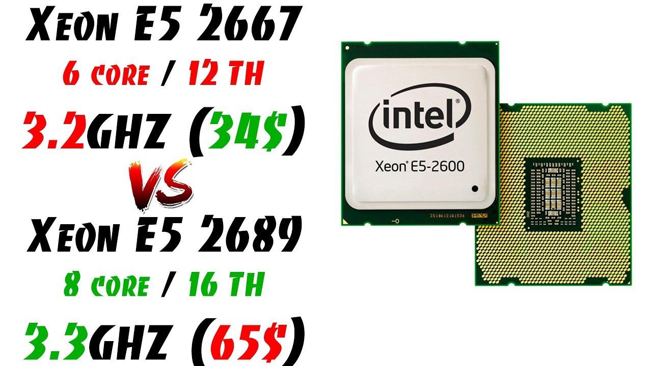 А стоит ли платить больше? Тест интересного процессора Xeon E5 2667, сравнение с E5 2689