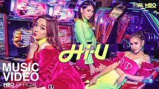 ใครมีแฟนออกจากแก๊งเราไป ( BYE ) | Hi-U [Official MV]