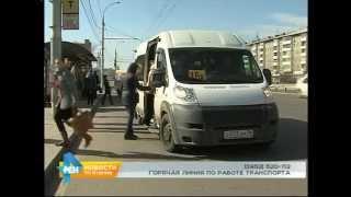 Итоги забастовки иркутских маршрутчиков