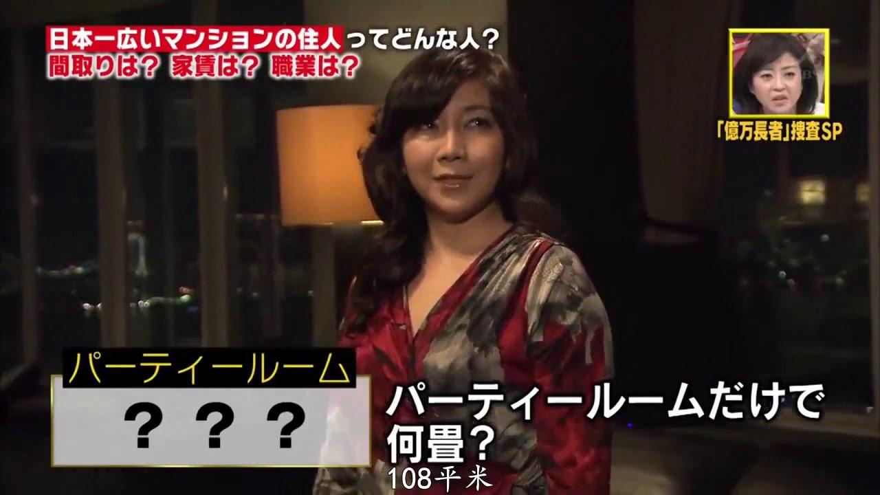 日本第一豪宅!走进亿万富翁的家