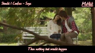 MV HD Eng | Should I Confess - Soyu「Playful Kiss OST」