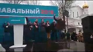 Митинг Навального во Пскове 2.12.2017