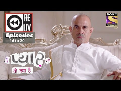 Weekly Reliv - Yeh Pyaar Nahi Toh Kya Hai - 9th April to 13th April 2018 - Episode 16 to 20