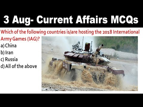 Current Affairs MCQ - 3 August 2018 from The Hindu, Indian Express, PIB, Yojana- UPSC/SSC By VeeR