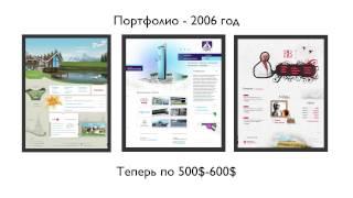 Веб-дизайн. Как стать профессиональным веб-дизайнером