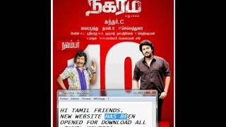 nagaram tamil movie download