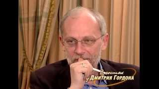 Александр Гордон о любви к России