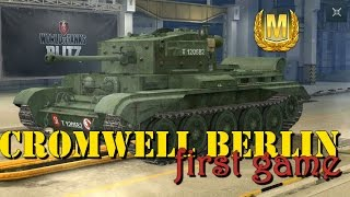 Cromwell B | Ace in First Game | WoT Blitz