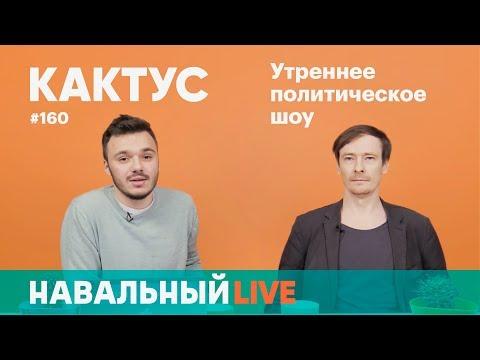 Гость — журналист-расследователь Роман Шлейнов, региональный редактор OCCRP