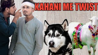 Kahani Me Twist By Karachi Zalmi Vines Eid Ul Azah New 2020 funny video