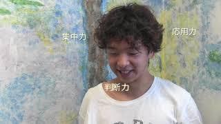 東京賢治シュタイナー学校の卒業生4人が語ります。(3分50秒)