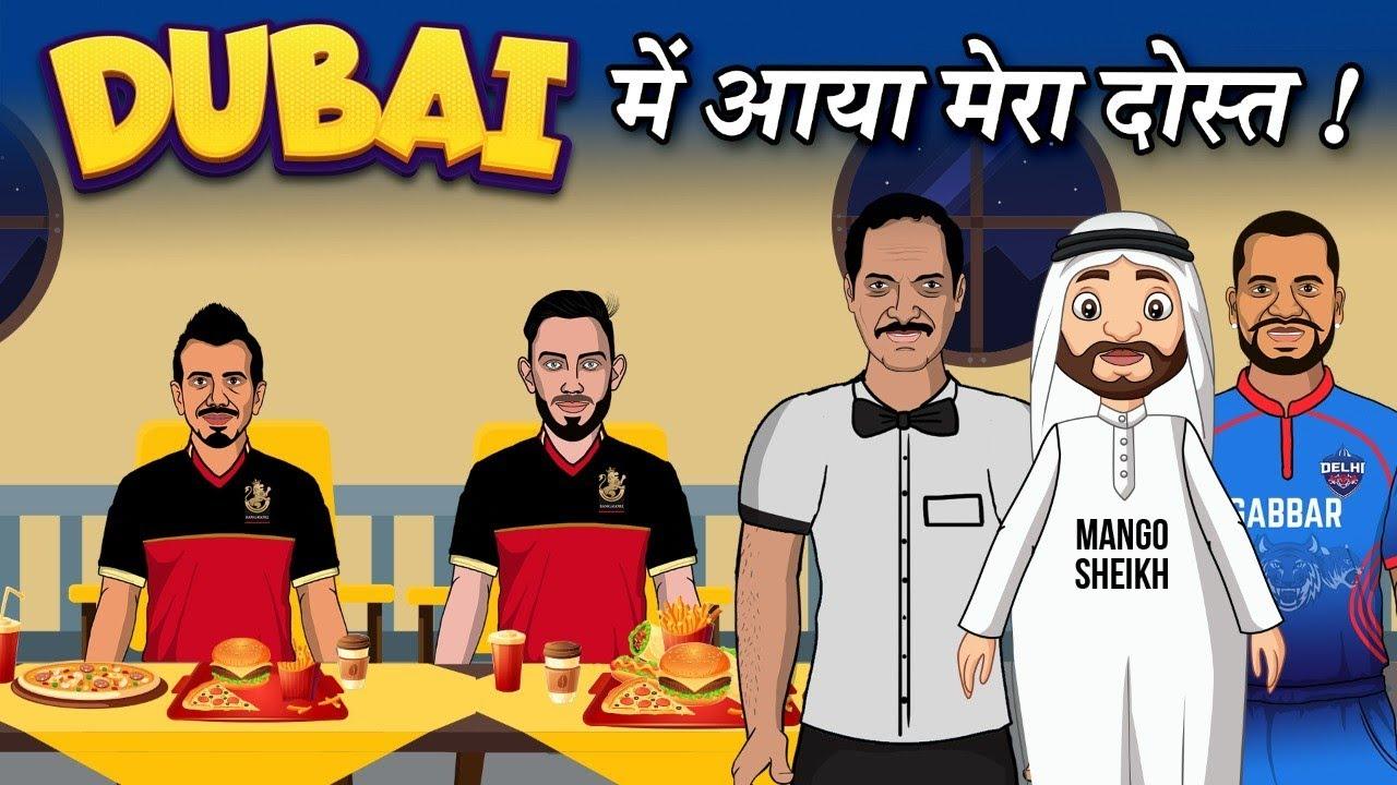 Nana ki nayi Naukri | IPL 2021 Spoof