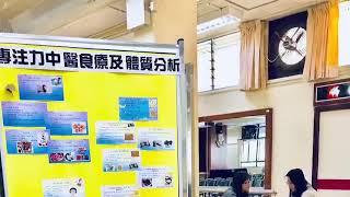 Publication Date: 2018-12-15 | Video Title: 陳元喜小學