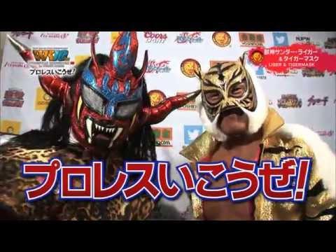 新春恒例!日本プロレス界最大級のビッグマッチ『WRESTLE KINGDOM 10 in 東京ドーム』 1月4日は『プロレスいこうぜ!』 特設サイト http://wrestlekingdom.jp/