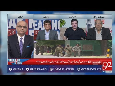 Breaking Views With Malick  - 15 April 2018  - 92NewsHDPlus