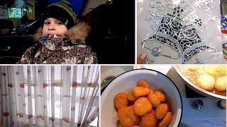VLOG: Баурсаки – казахские пончики / Городская горка /Занавески в детской / Мама Вика