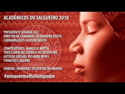 Salgueiro 2018 - Marcelo Motta, Fred Camacho e parceria