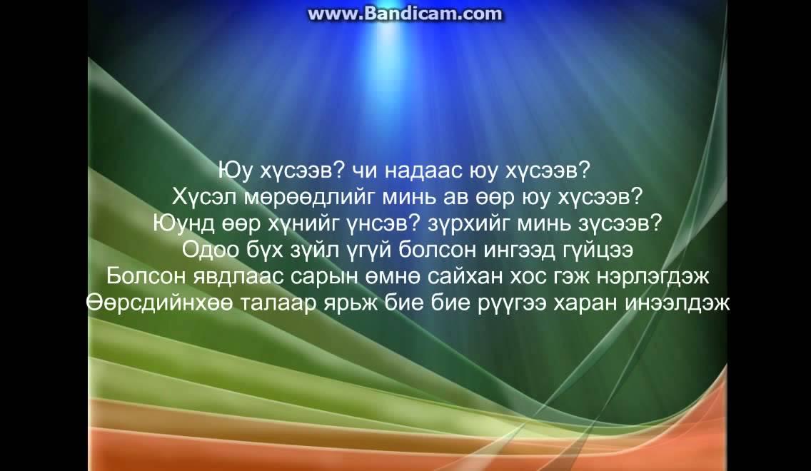 xl-sariin-daraa-lyrics-gt-daka