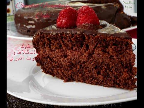 Layer Cake Fraise Herve Cuisine