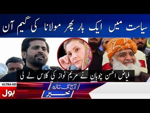 Fayyaz ul Hassan Chohan slams Fazal-ur-Rehman over Chairman Senate