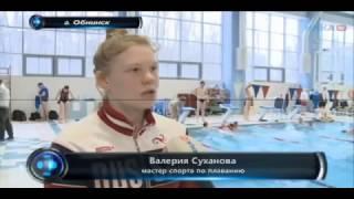 Первый день чемпионата и первенства ЦФО по плаванию Обнинск 2017 март 279