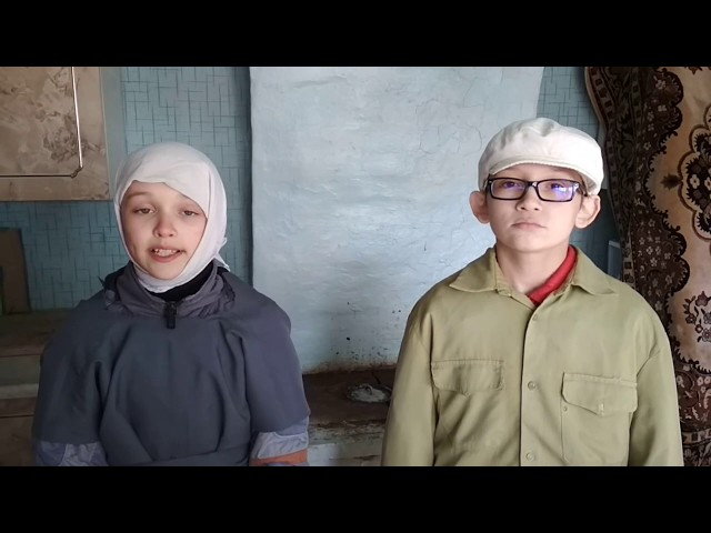№19 Мищенко Григорий, Апрелкова Таисия