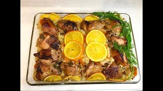 Рис с курицей ,апельсинами,соевым соусом и мёдом в духовке!!! 🍚🥧