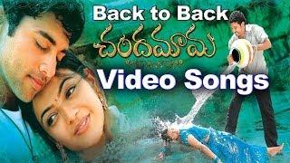 Chandamama Back To Back Video Songs || Navdeep, Siva Balaji, Kajal Aggarwal, Sindhu Menon