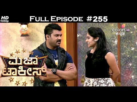 Majaa Talkies - 26th August 2017 - ಮಜಾ ಟಾಕೀಸ್ - Full Episode