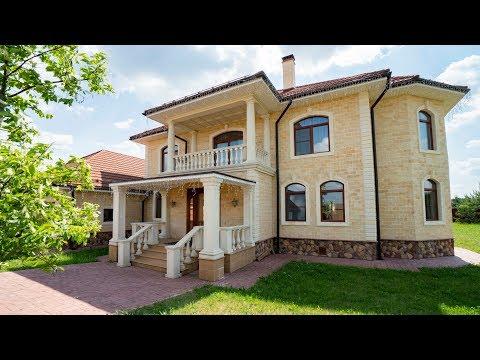 Дом в классическом стиле под ключ в поселке Мартемьяново, Новая Москва