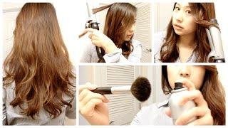 私の髪の巻き方 〜ゆるふわロングヘア〜