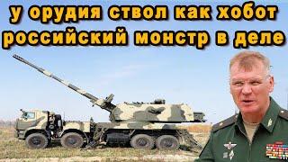 Русская кувалда показала тотальное превосходство Коалиция-СВ новейшая самоходная гаубица 152 мм