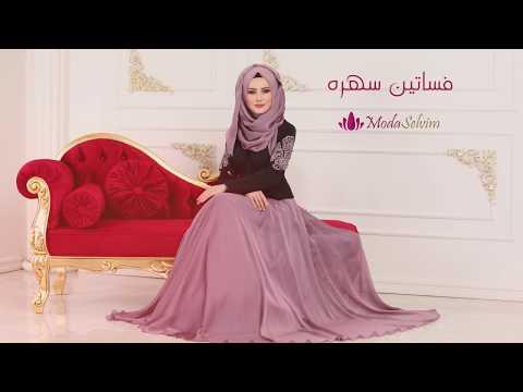 bfa5b1deeaecc تحميل أغنية ثوب الزفاف الاسلامي فساتين زفاف روعة للمحجبات 2017 ...