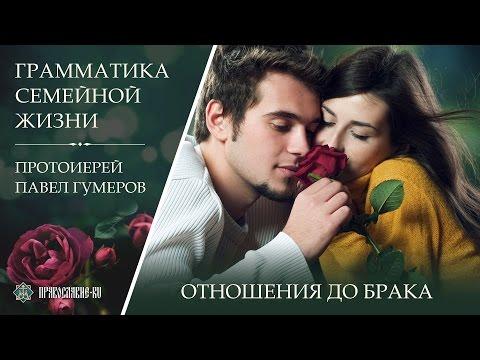 санкт петербург православные знакомства