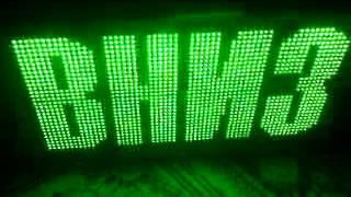 Минитабло STX4P10 32 - Эффекты и узкий шрифт