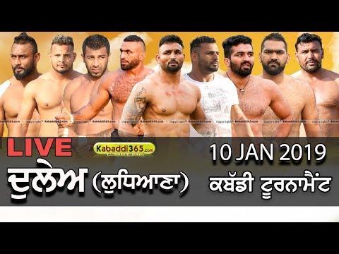 🔴[Live] Dulay (Ludhiana) Kabaddi Tournament 10 Jan 2019