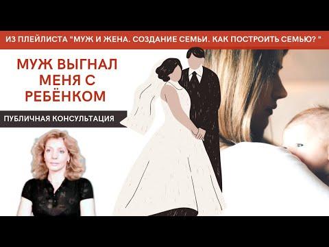 найти секс знакомства в городе москвы