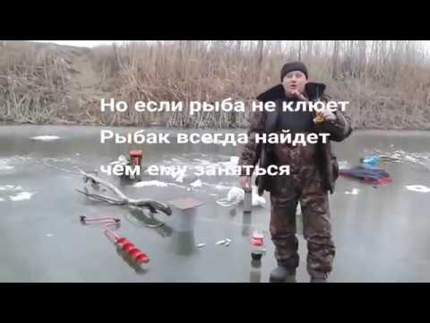Вся правда о рыбалке Неожиданная рыбалка Приколы на рыбалке 2019