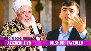 Azizbeki  Ziyo And Dilshodi Fayzullo  Азизбеки Зиё ва Дилшоди Файзулло Аввалин дуэт дар жанри нав