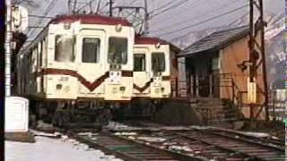 京福電鉄越前本線 01