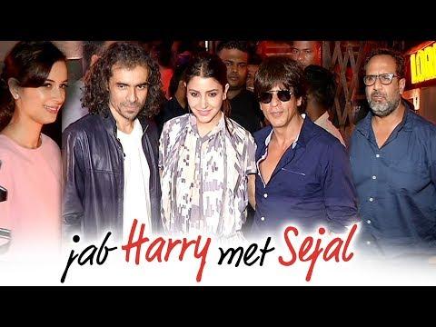 Jab Harry Met Sejal की Mumbai में GRAND Party - Shahrukh Khan, Anushka Sharma, Imtiaz Ali